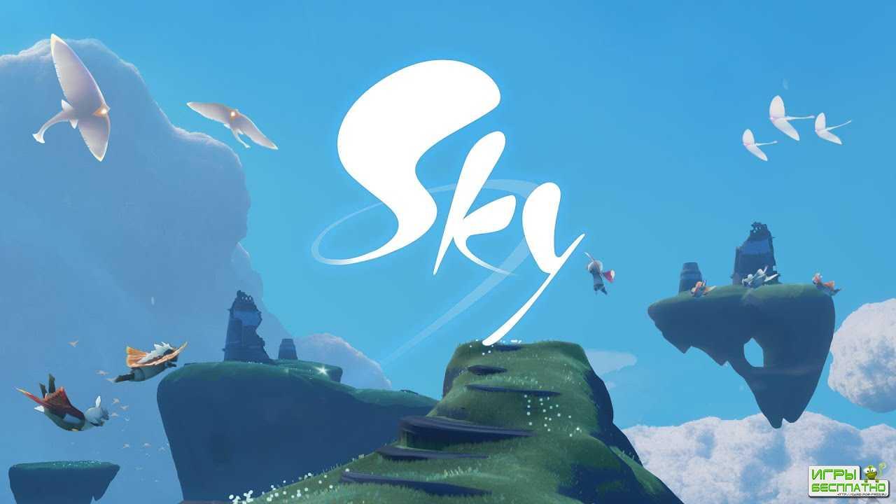 Sky: Children of the Light – новая игра разработчиков Journey
