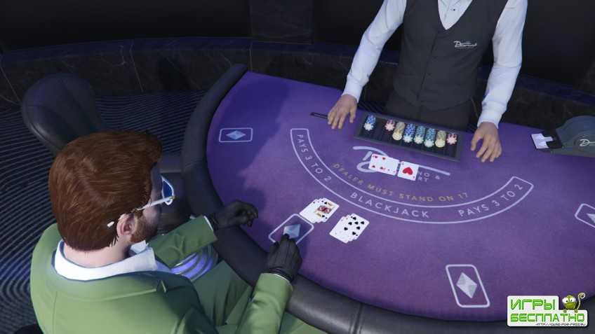 Азартные игры в казино Grand Theft Auto Online недоступны более чем в 30 ст ...