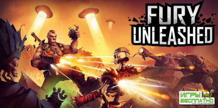 Fury Unleashed GamePlay PC