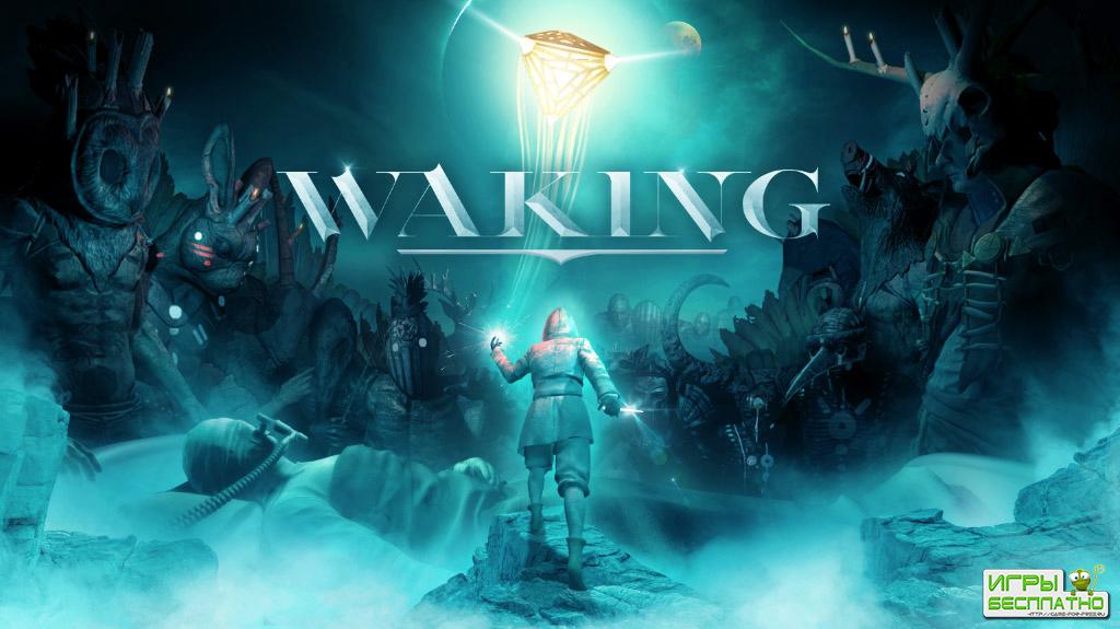 Waking GamePlay PC