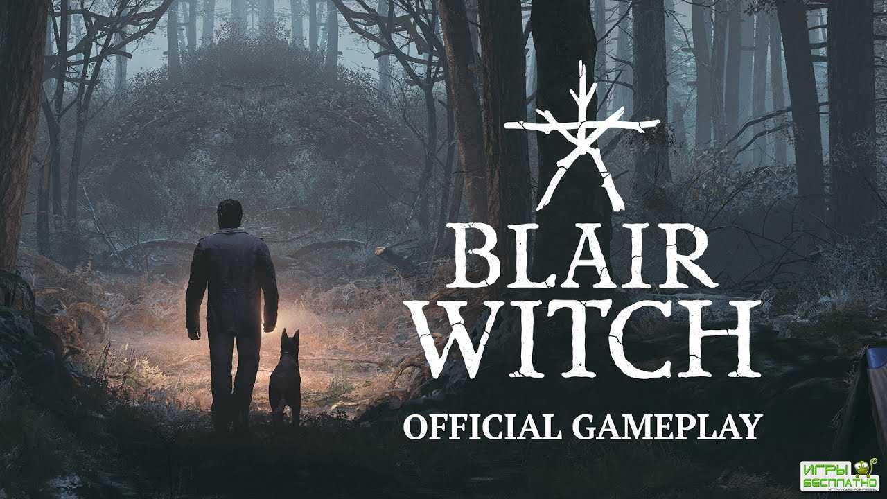 В свежем трейлере Blair Witch показали основные геймплейные особенности
