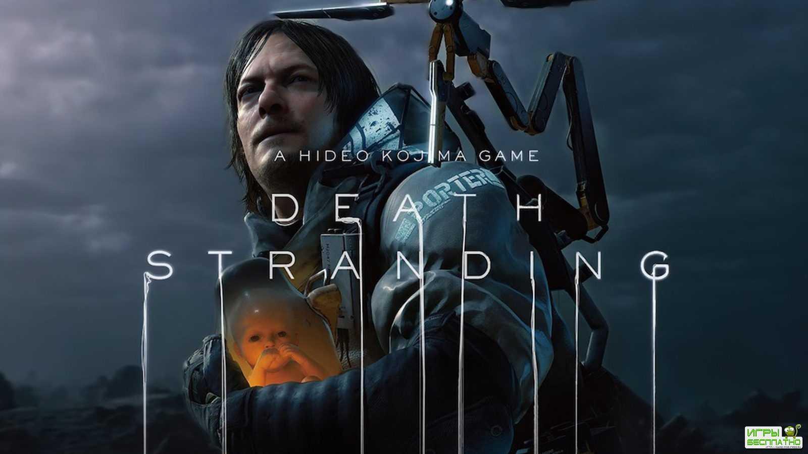 Трой Бейкер высказался о The Last of Us: Part 2 и Death Stranding