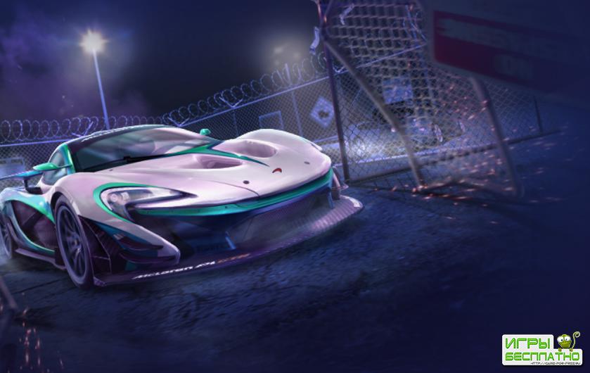 Следующая Need For Speed получит подзаголовок Heat, в сети появилась обложк ...