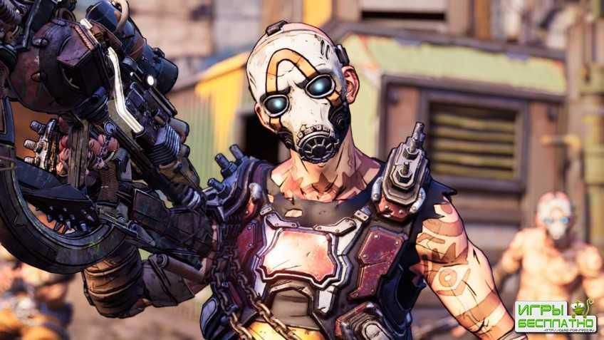 Обладатели PS4 Pro в Borderlands 3 смогут выбирать из двух графических режи ...