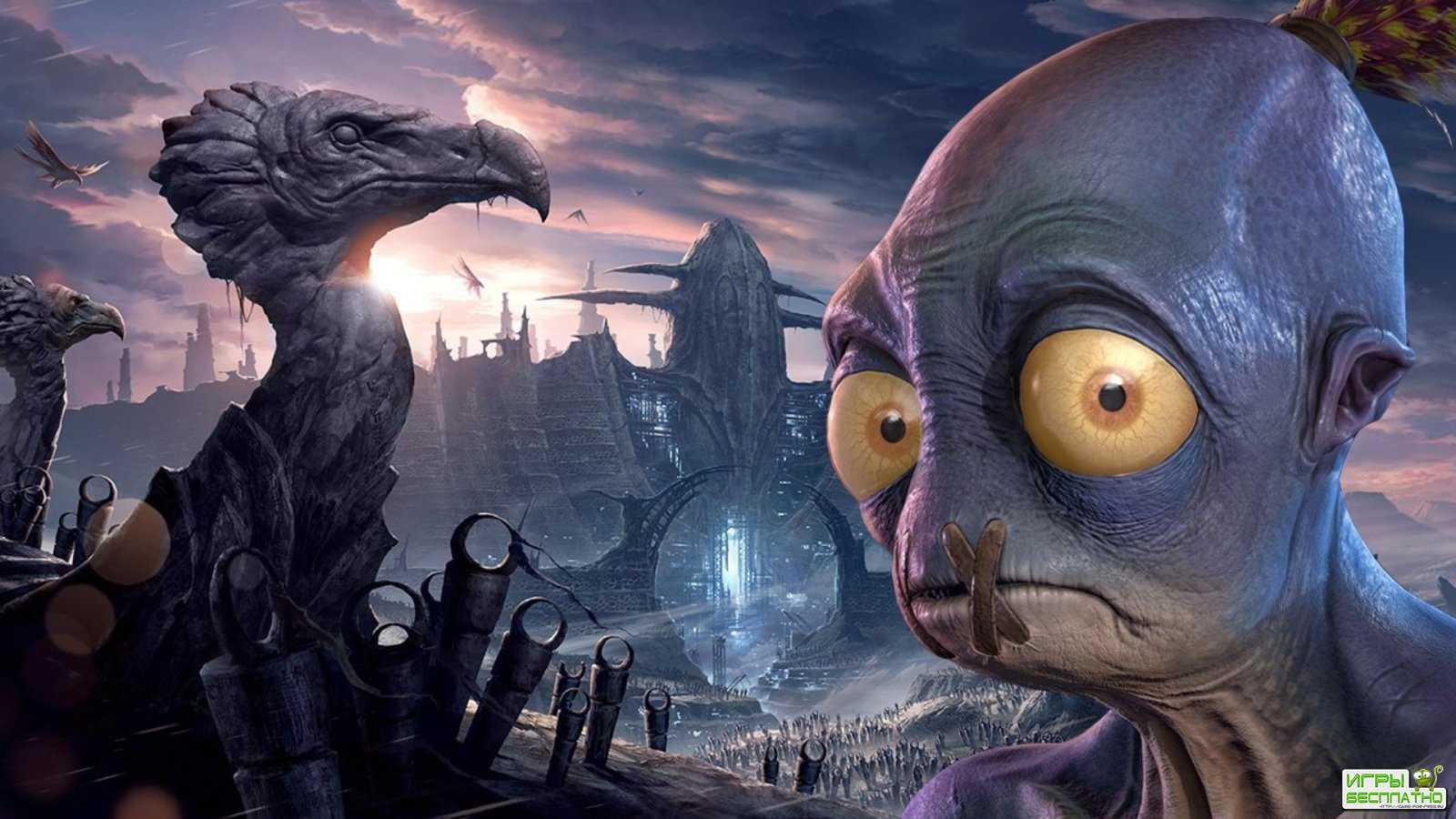 Нам не хватает ресурсов - авторы Oddworld: Soulstorm сделали свою игру эксклюзивом Epic Games Store и объяснили такое решение