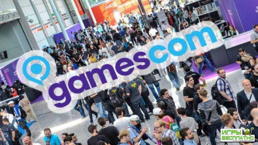 Выставка gamescom 2020 пройдёт с 25 по 29 августа