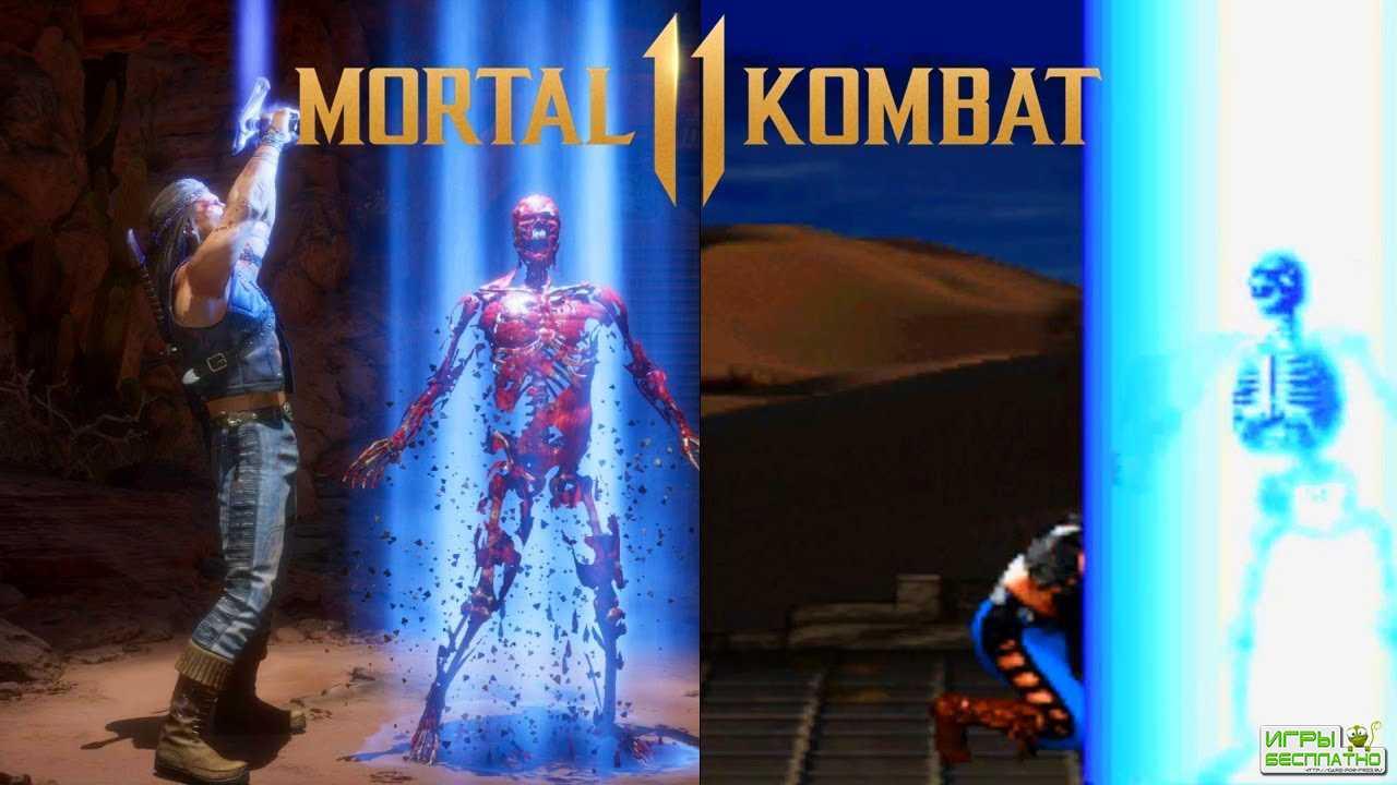 Спустя годы: сравнение ряда приёмов и героев из классических частей Mortal  ...