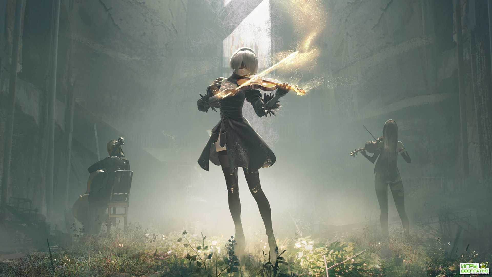Создатель Nier: Automata готов представить новую игру
