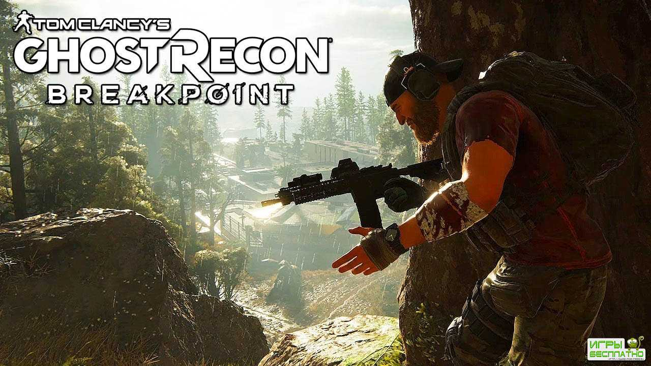 Tom Clancy's Ghost Recon Breakpoint GamePlay PC