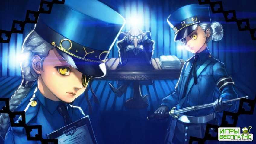 Свидания в Persona 5 The Royal
