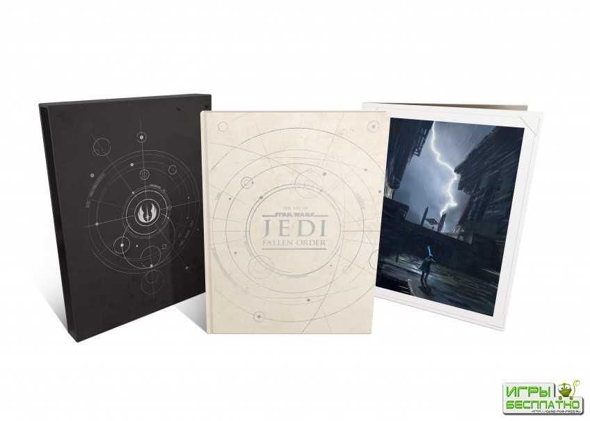 Состоялся анонс «идеального компаньона» Star Wars Jedi: Fallen Order — артб ...