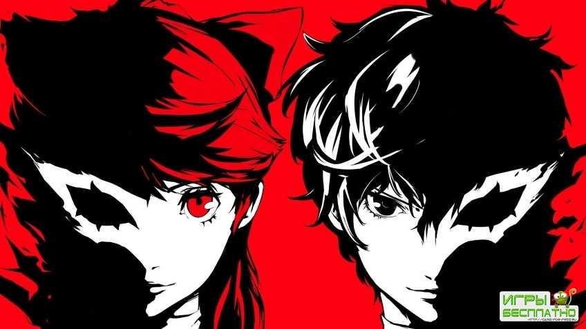Авторы Persona 5 Royal показали открывающую заставку игры