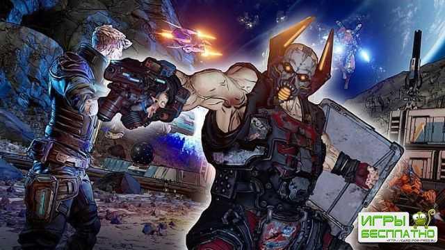 Игроки сообщают, что Borderlands 3 перегревает консоли