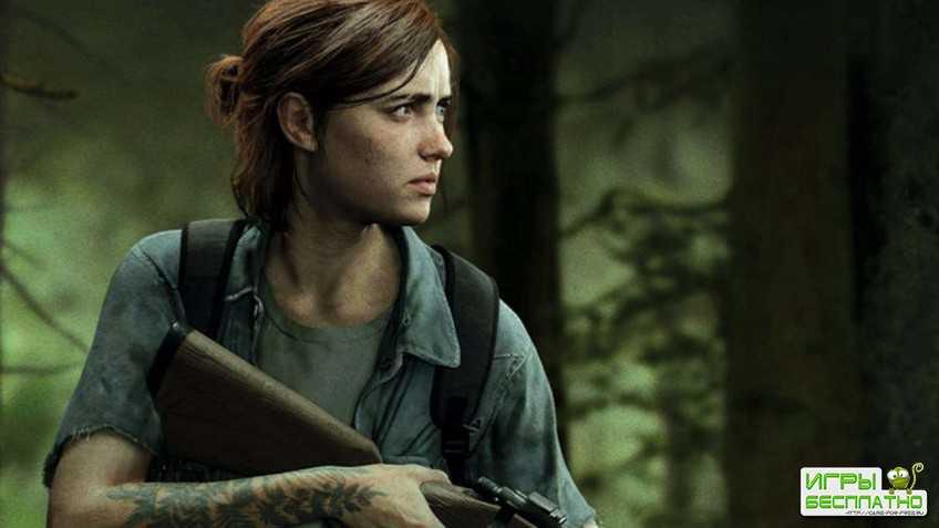 24 сентября Sony проведёт свежий State of Play