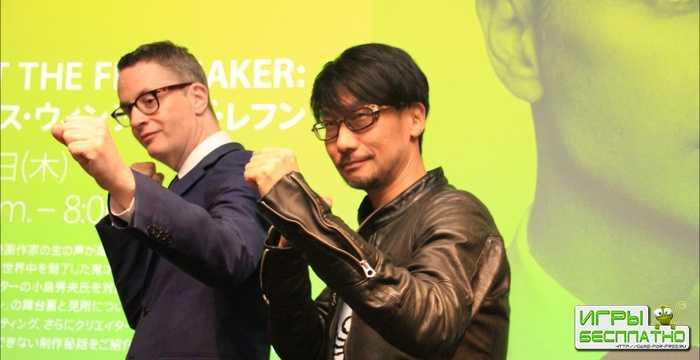 Хидео Кодзима получит награду от Кёльнского кинофестиваля
