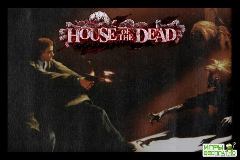 В Польше делают ремейк первых двух частей The House of the Dead