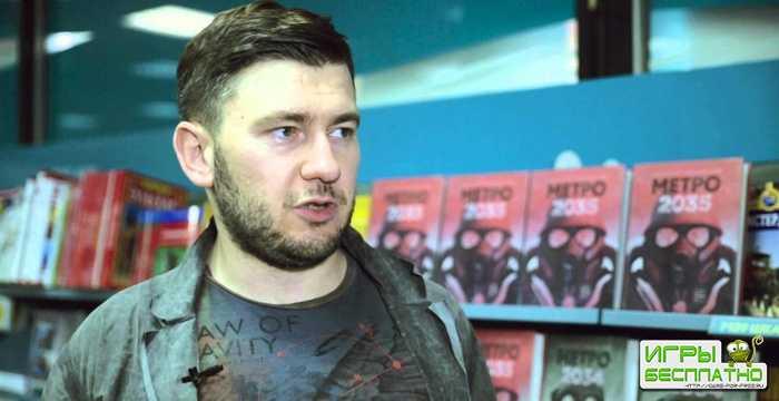 Глуховский представит фильм «Метро 2033» на Comic Con Russia