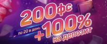 Крутые игры в top111casino.ru