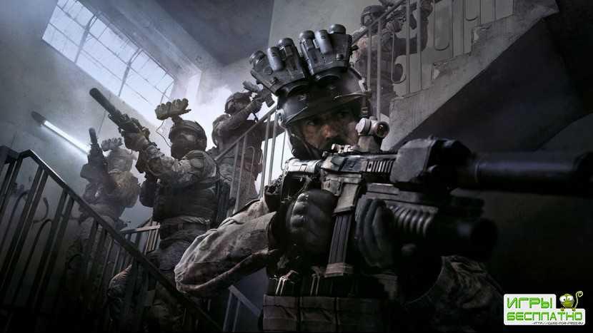 В Call of Duty: Modern Warfare будет уйма режимов
