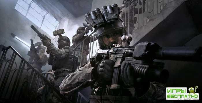В новой Modern Warfare будут провокационные карты