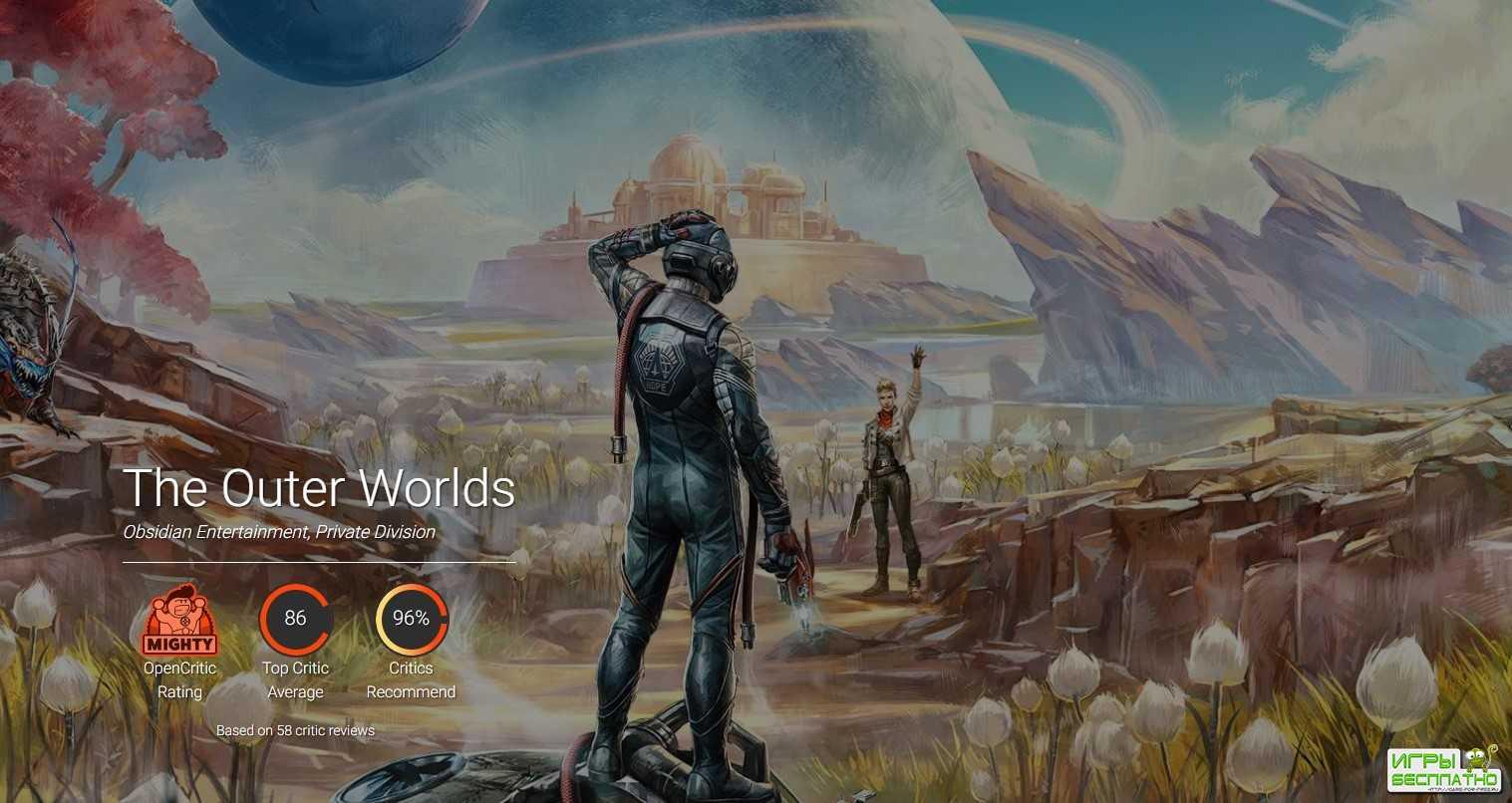 Первые оценки The Outer Worlds: одна из лучших игр в истории Obsidian