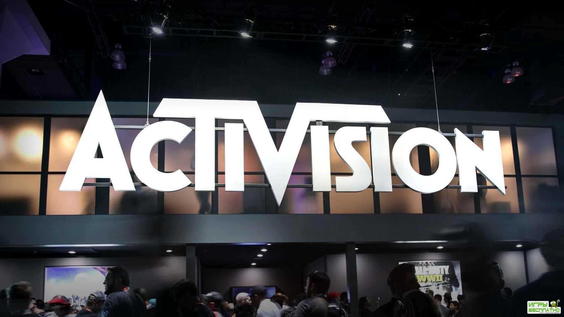 Activision разрабатывает 10 новых игр. И это не только Call of Duty
