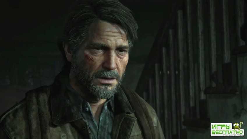 The Last of Us: Part II выйдет 29 мая 2020 года