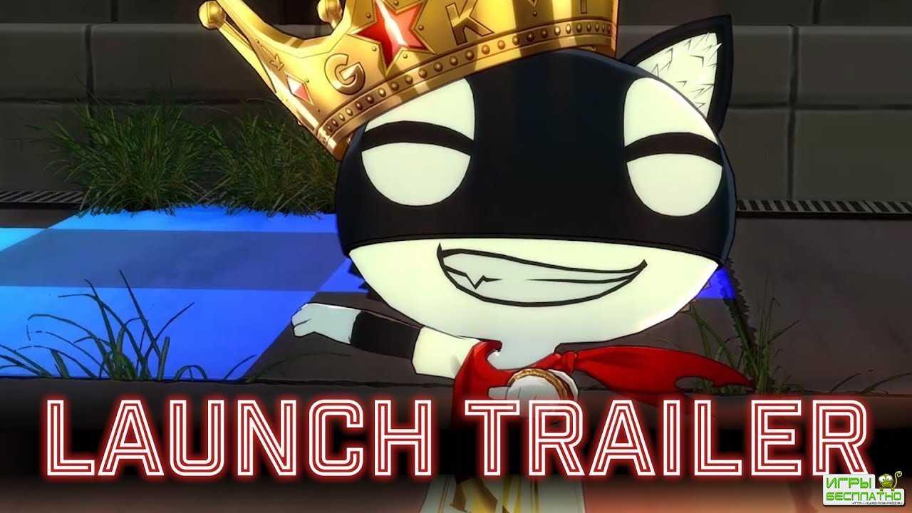 К релизу Persona 5 Royal подготовят аптечки, персоны и танцевальные костюмы
