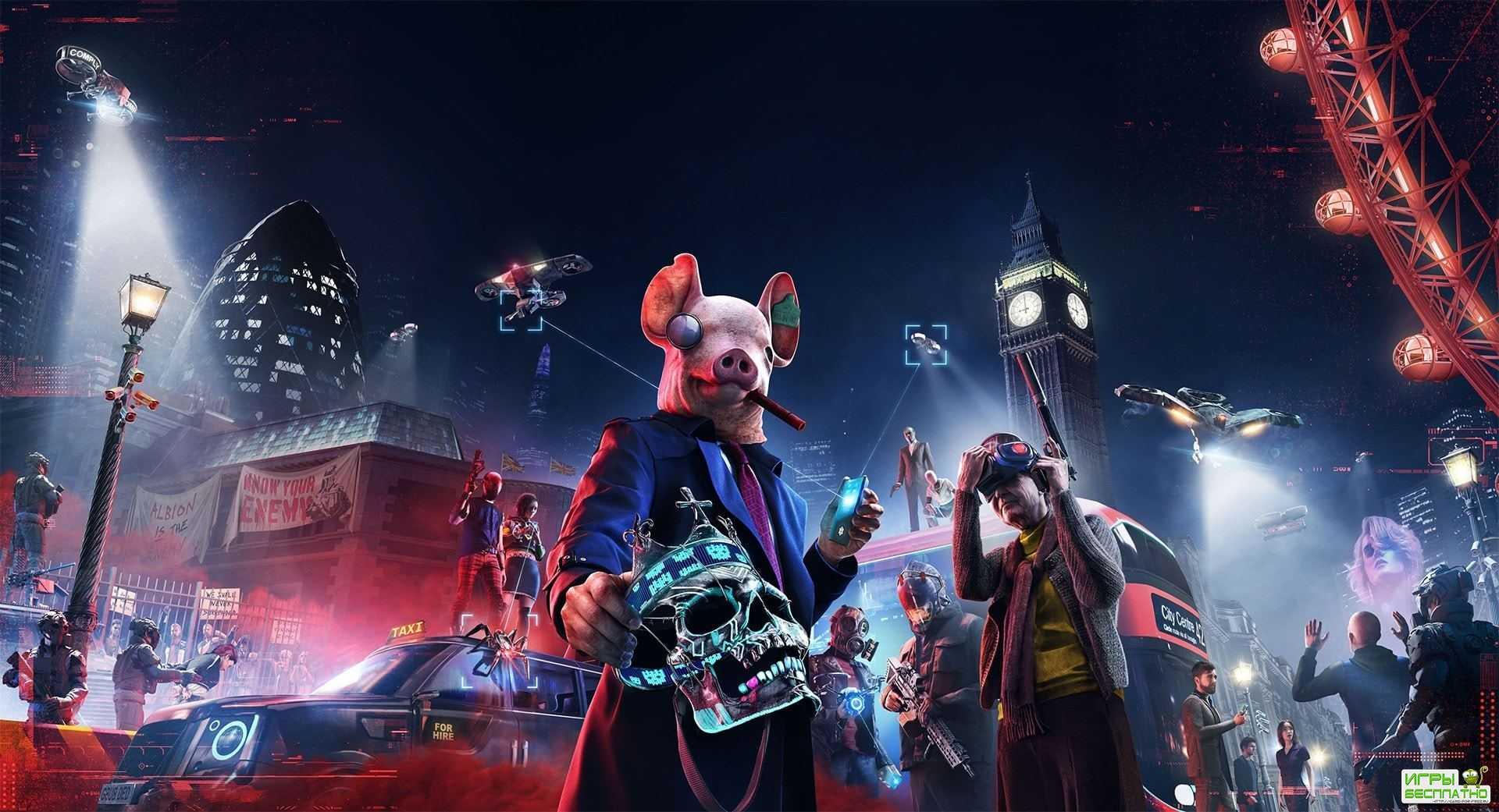 После переноса Watch Dogs Legion и других игр акции Ubisoft подешевели на 2 ...