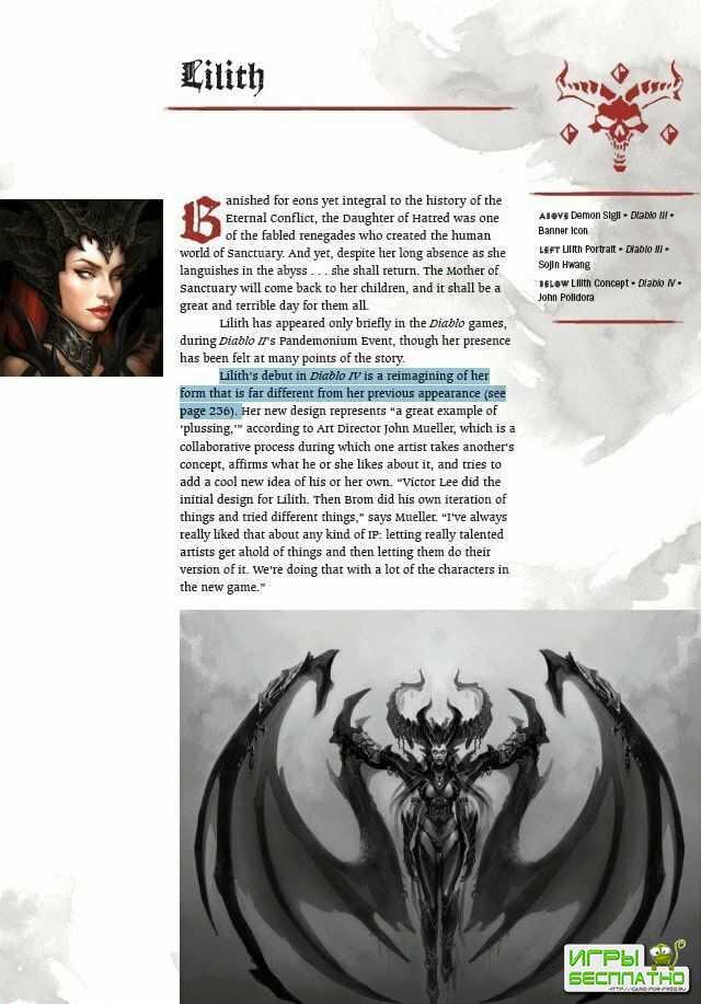 В Diablo 4 мы сразимся с демоницей Лилит