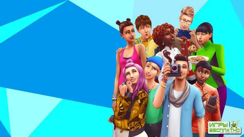 Франшиза The Sims принесла Electronic Arts пять миллиардов долларов