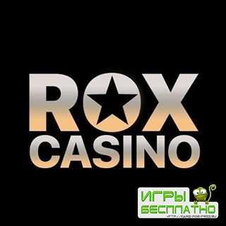 Онлайн зал roxcasino8.ru