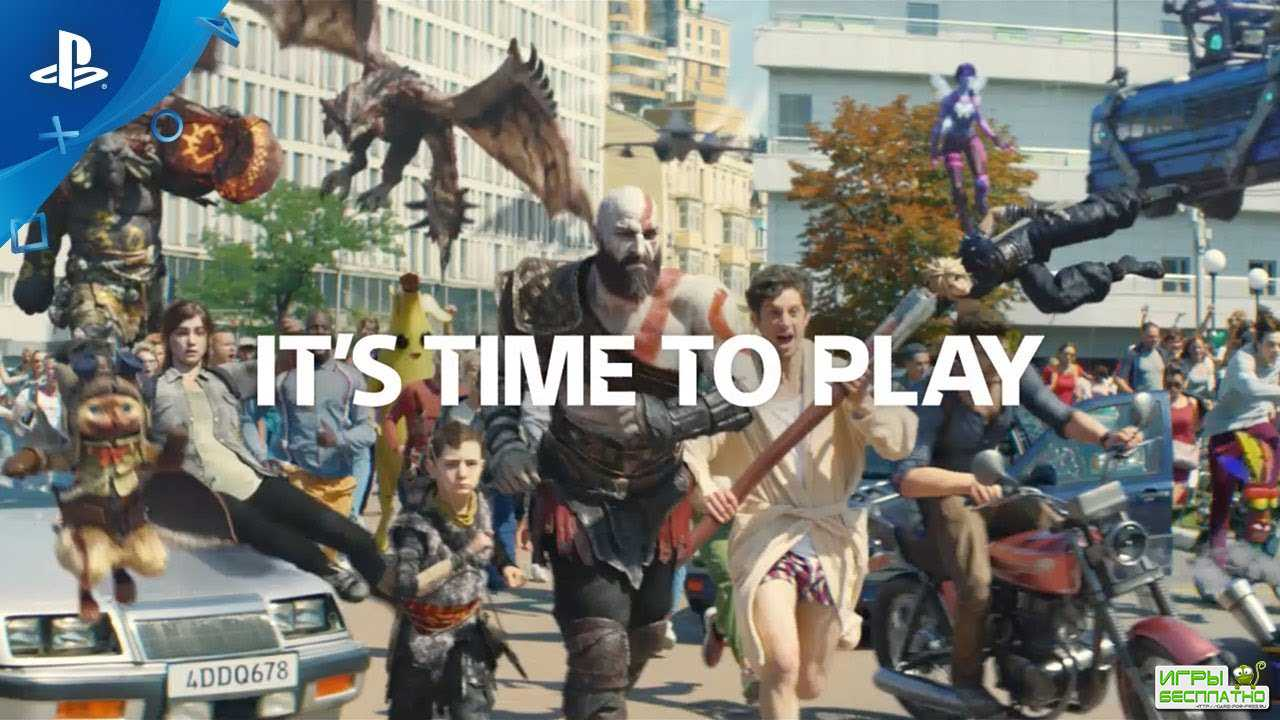 Классная реклама PlayStation 4 - It's Time to Play