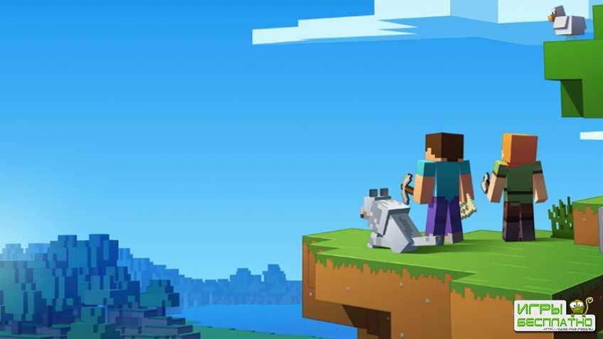 Китайские игроки любят Minecraft