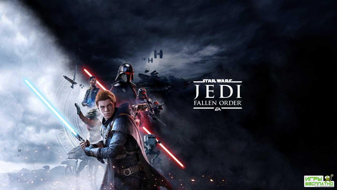 Подписчики EA Access не получат демоверсию новой Star Wars