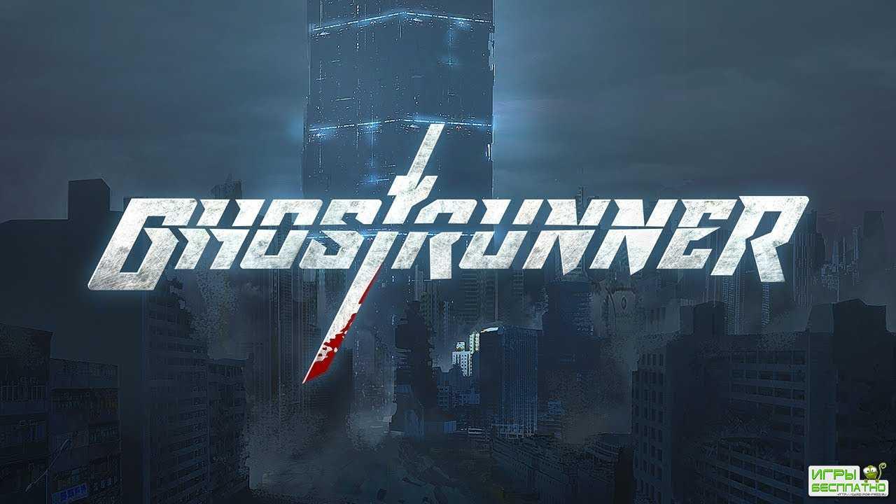 В сети появилось новое видео киберпанкового экшена Ghostrunner