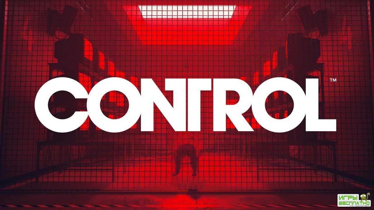 Спидран экшена Control