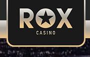 Плюшки в казино Рокс