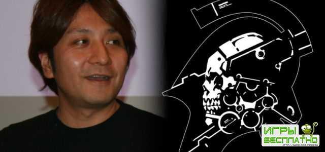 Один из основателей Kojima Productions и создателей Metal Gear Solid, похож ...