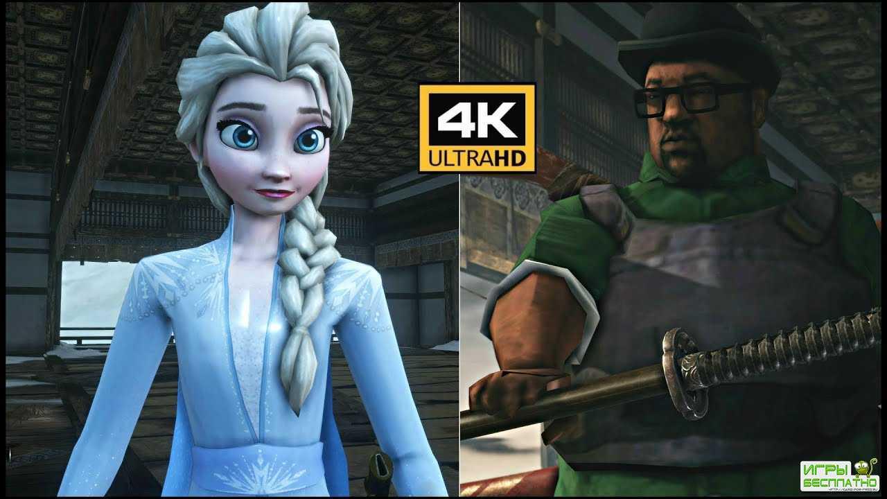 В Sekiro устроили битву между Эльзой из Frozen и Биг-Смоуком