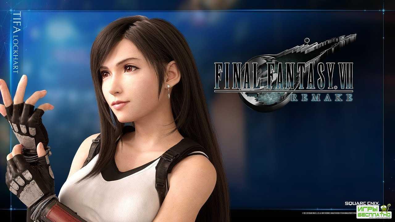 Боевая красавица Тифа в ролике Final Fantasy VII Remake