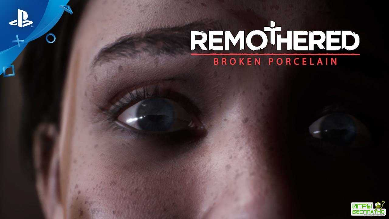 Трейлер Remothered: Broken Porcelain маскируется под рекламу отеля