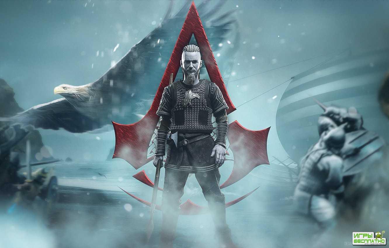 Слух: в новой Assassin's Creed можно будет захватывать крепости — и другие ...