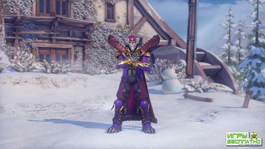 Авторы Overwatch бесплатно раздают игрокам пять зимних контейнеров