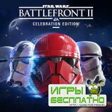 Грядет новое издание Star Wars: Battlefront II