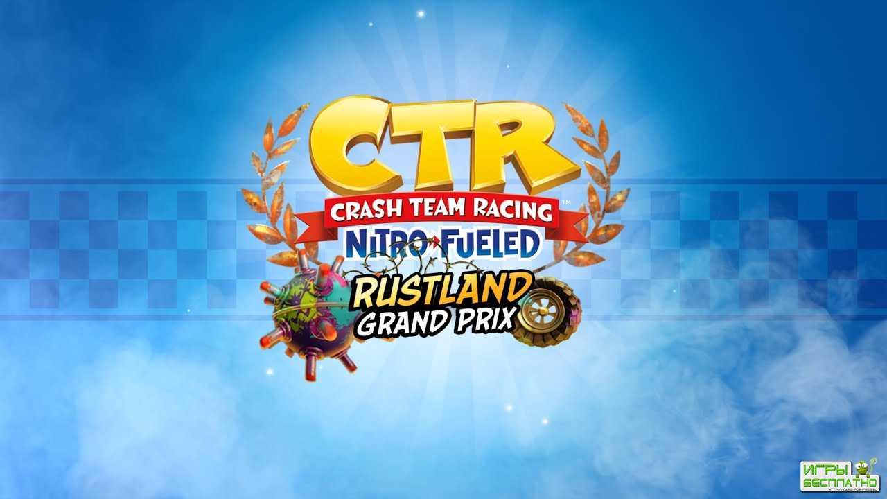 В Crash Team Racing Nitro-Fueled воцарится безумный хаос в стиле «Безумного Макса»