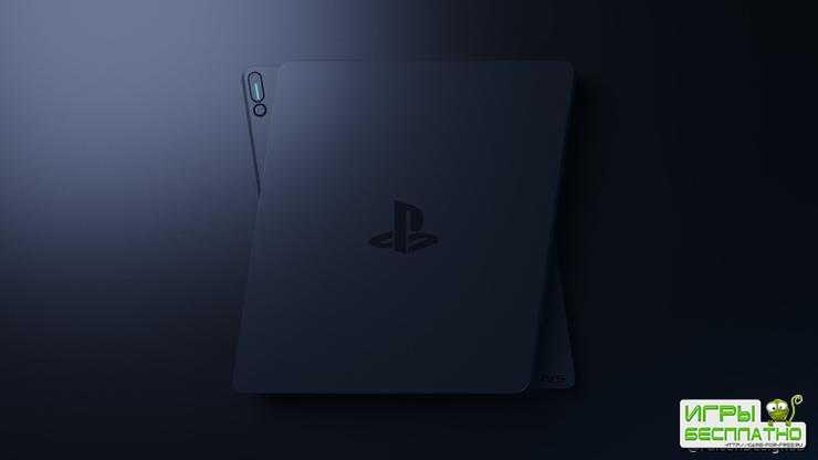 Визуализация PlayStation 5. Фанаты подготовили рендеры и видеоматериалы