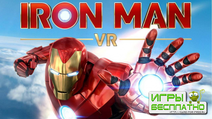 Сюжетный трейлер игры Marvel's Iron Man VR для PlayStation VR