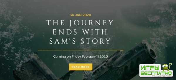 Последнее DLC для Metro Exodus получило дату релиза