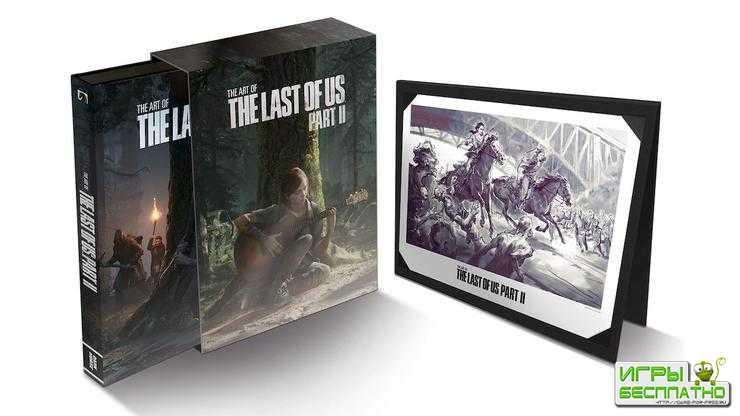 Для истинных фанатов – Deluxe-издание артбука по мотивам The Last of Us Par ...